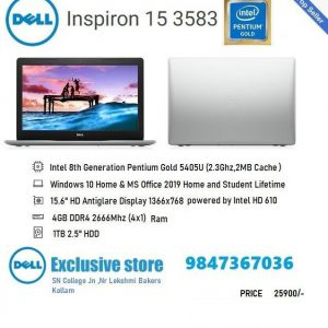 Dell Inspiron 3583 Price in Kerala, kollam, Thiruvananthapuram