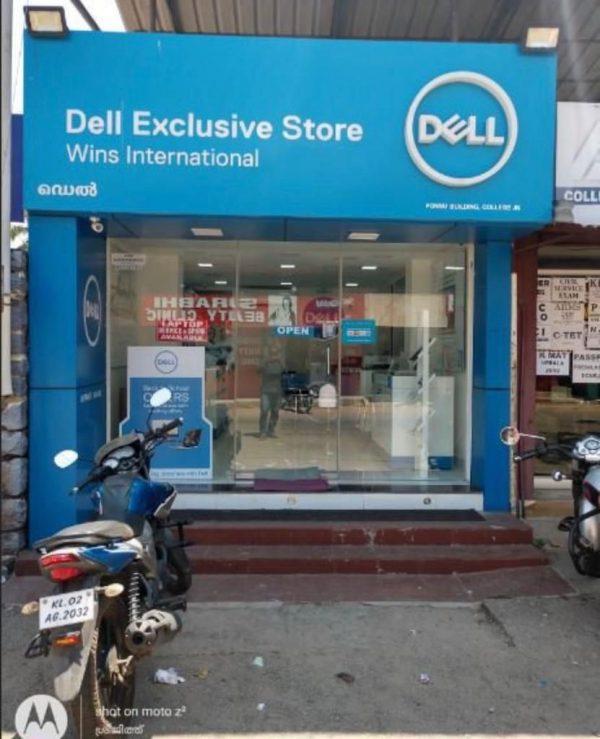 Dell exclusive showroom