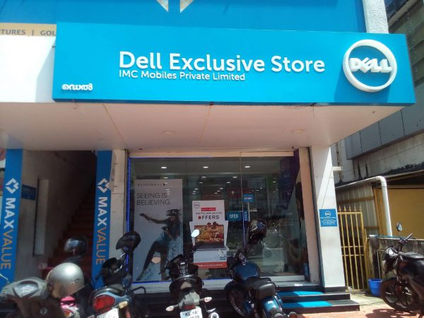 DELL Exclusive Store Thiruvananthapuram TC462294 Ground Floor, Salem-Kanyakumari Highway Road, Karamana, Karamana, Thiruvananthapuram - 695002, Next to Indian Oil P-etrol Pump
