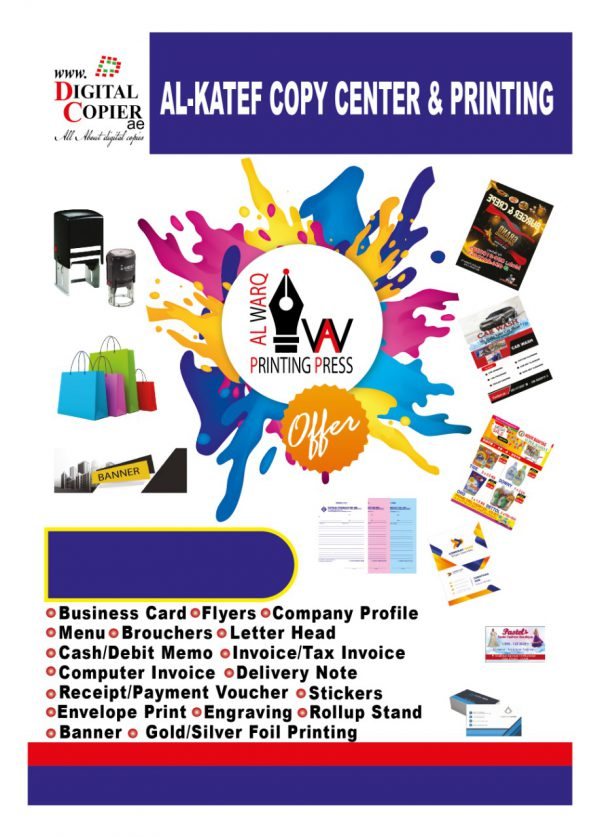 Printing in Mussafah at Abu Dhabi. Greeting Card Printing, Business Cards Printing
